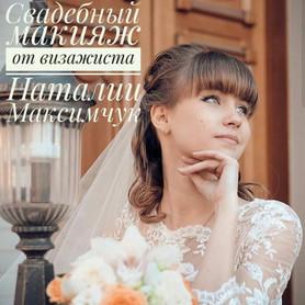 Наталия Максимчук - портфолио 6