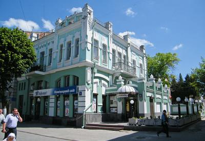 Улица Леси Украинки - портфолио 6