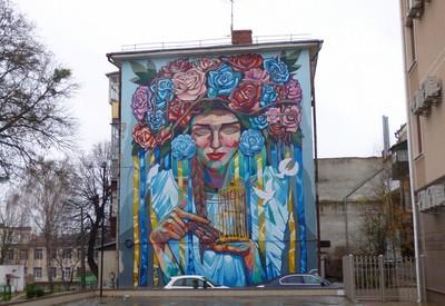 Улица Леси Украинки - фото 1