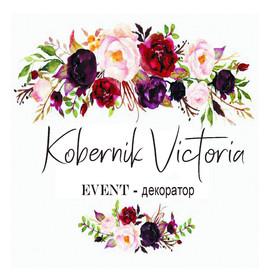 Kobernik_Victoria