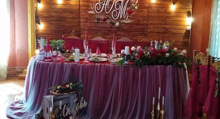 """Акция!!! Оформление свадьбы в цвете """"Марсала"""" или же в """"Эко-стиле"""" всего 6000грн."""