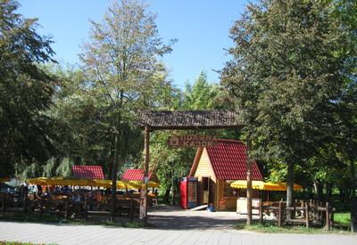 Детский городок и Поляна сказок - фото 1