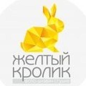 Желтый кролик