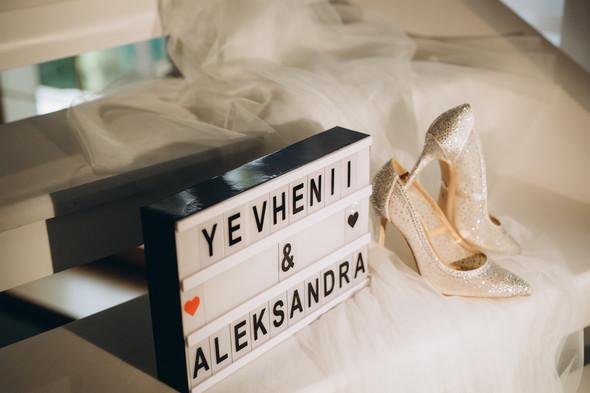 Александра и Евгений - фото №9