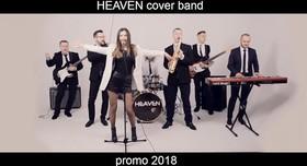 Cover Band Heaven - музыканты, dj в Тернополе - портфолио 3