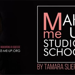 Make Me Up Studio and School - фото 1
