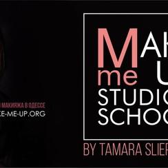 Make Me Up Studio and School - стилист, визажист в Одессе - фото 1