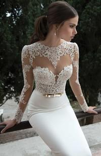 VIP Bride  - фото 4