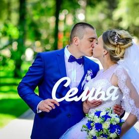 Анна Приходько - фотограф в Харькове - портфолио 5