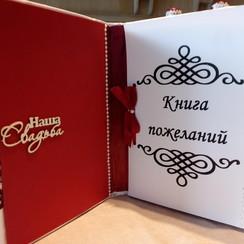Юлия Бондарь - декоратор, флорист в Чернигове - фото 4