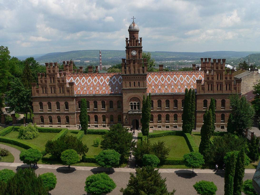 черновицкий национальный университет фото телефоны, режимы