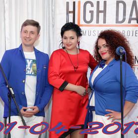 Анжелика Кримкова - ведущий в Николаеве - портфолио 2