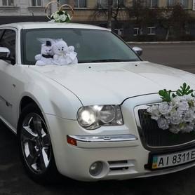 Chrysler 300C - авто на свадьбу в Киеве - портфолио 4