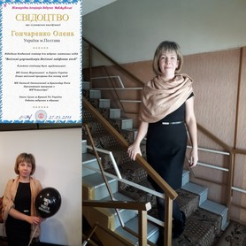 Елена Гончаренко - ведущий в Полтаве - портфолио 6