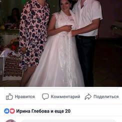 Елена Гончаренко - ведущий в Полтаве - фото 1