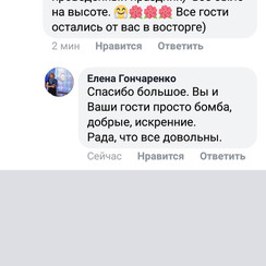 Елена Гончаренко - ведущий в Полтаве - фото 4