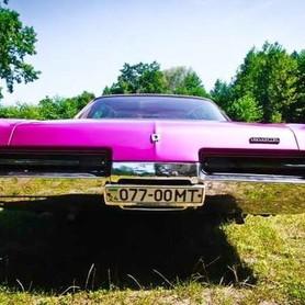 193 Ретро автомобиль Buick Le sabre розовый - авто на свадьбу в Киеве - портфолио 6