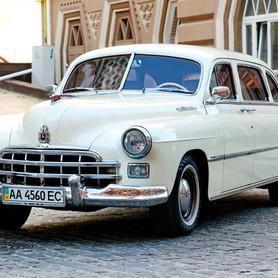 200 Ретро автомобиль ZIM GAZ-12 NEW - авто на свадьбу в Киеве - портфолио 1