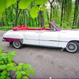 203 Ретро автомобиль ZIM GAZ-12 cabrio - авто на свадьбу в Киеве - портфолио 3
