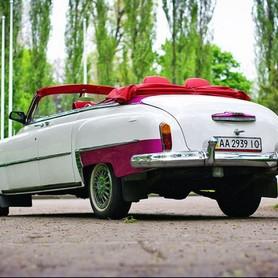 203 Ретро автомобиль ZIM GAZ-12 cabrio - авто на свадьбу в Киеве - портфолио 4