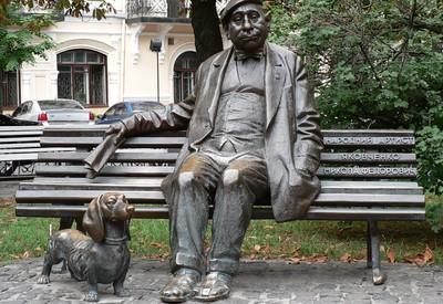 Площадь Ивана Франко - фото 1