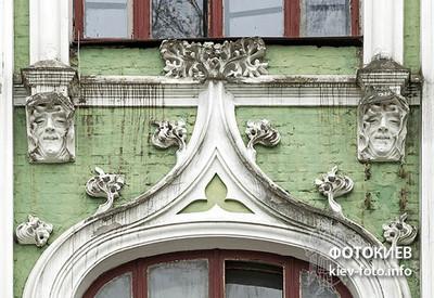 Дом Ягимовского (Дом с котами) - место для фотосессии в Киеве - портфолио 6