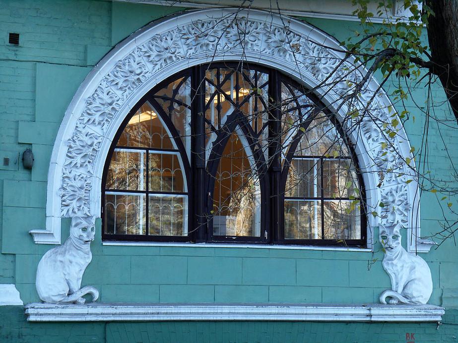 Дом Ягимовского (Дом с котами)