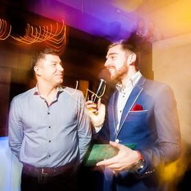 Андрей Рыбак - ведущий в Киеве - портфолио 3