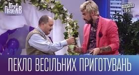 Андрей Рыбак - фото 2