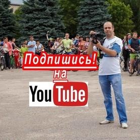 Евгений Смолев