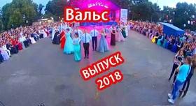 Евгений Смолев - видеограф в Харькове - фото 3