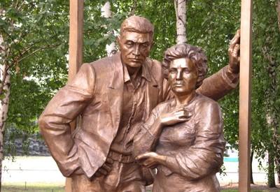 Памятник родителям - фото 1