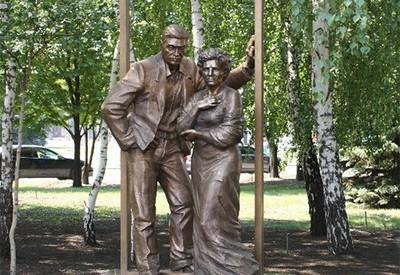Памятник родителям - фото 3