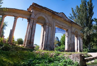 Рудановский парк - фото 1