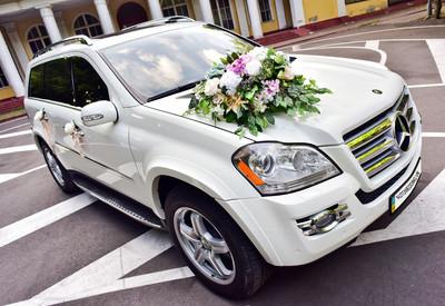 Роман Autowedding.vn - фото 3