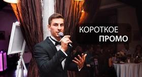 Игорь Зинин - ведущий в Киеве - фото 1