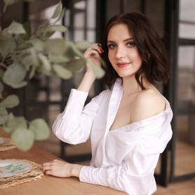 Karina Reznik