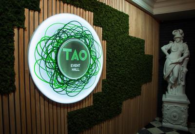TAO Event Hall - фото 1