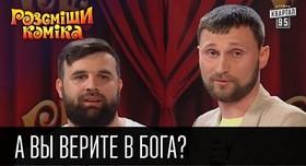 Anton Ivanov - ведущий в Киеве - фото 2