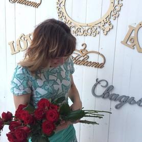 Wedding la Fleur