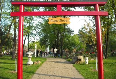 Парк Киото - место для фотосессии в Киеве - портфолио 1