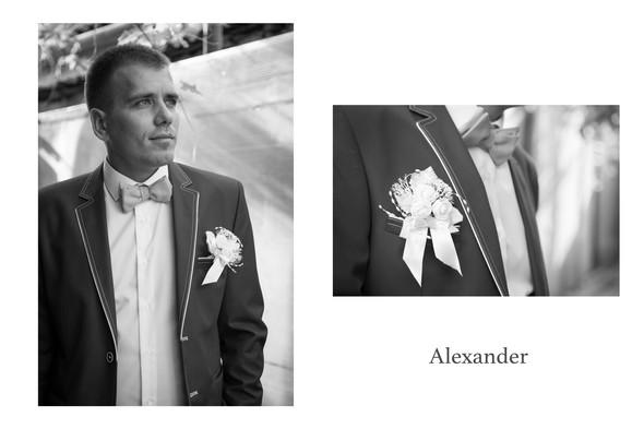 Свадьба Александра и Алины - фото №1