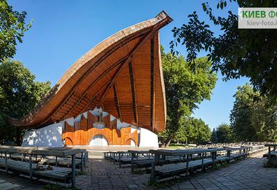Городской сад - место для фотосессии в Киеве - портфолио 3