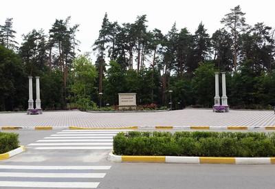 Бучанский городской парк - место для фотосессии в Херсоне - портфолио 5