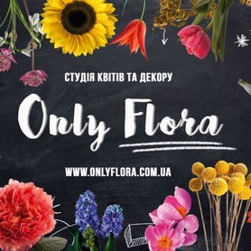 Декоратор, флорист OnlyFlora