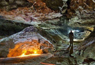 Оптимистическая пещера - фото 1