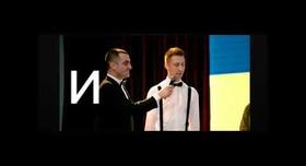 Гурам Маглаперидзе - свадебное агентство в Одессе - фото 1