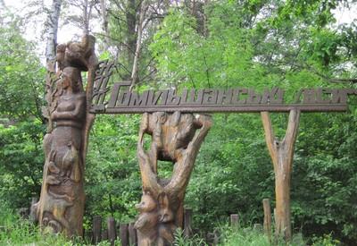 Казачья гора - место для фотосессии в Харьковской области - портфолио 5