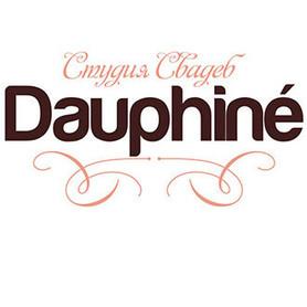 Дофине