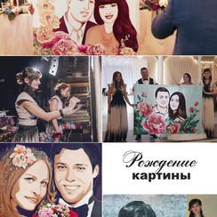 Денис Дытынюк - артист, шоу в Виннице - фото 3